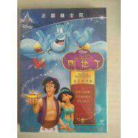 迪士尼系列:阿拉丁 音乐特别版 1DVD D9高清 中英双语 动画片 视频光盘