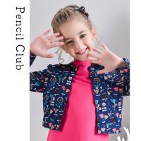 【2件3折�r:58.8元】�U�P俱�凡客��b2021秋冬新款女童印花外套中大童上衣�和�外套