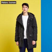 美特斯邦威漫威羽绒服男中长款2017冬装新款保暖外套韩版专柜款