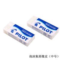 日本PILOT百乐|ER-F10 百乐超干净橡皮擦|铅笔用细屑少