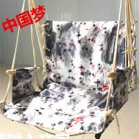吊床室内宿舍寝室大学生单人儿童家用户外秋千吊椅吊篮学生椅 乳白色 三层防凹陷中国梦