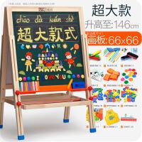 ?七巧板儿童画板磁性小黑板支架式教学写字板家用涂鸦画架宝宝画画