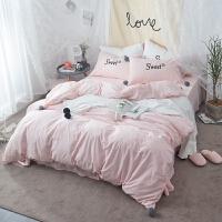 水洗棉四件套甜美系列纯色刺绣球球款床上用品床单笠被套