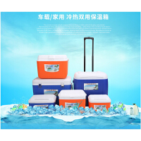 保温箱冷藏箱家用车载户外冰箱外卖便携保鲜钓鱼大小号冰桶