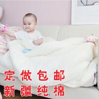 新疆棉花被儿童棉被冬被加厚保暖全棉被芯幼儿园被子棉絮床垫棉胎