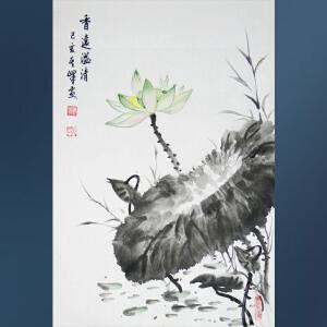 国家一级美术师    孙其峰   香远益清  /01