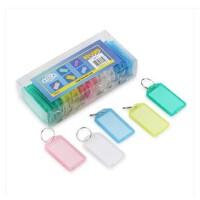 渡美钥匙牌 DM-17彩色塑料 钥匙扣 钥匙环 双面钥匙牌 25个