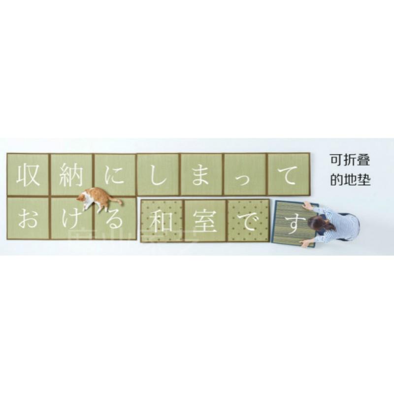 日式可折叠藺草地垫草席榻榻米垫客厅地毯儿童环保亲肤爬行游戏垫