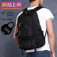 2018大容量男士双肩包旅游旅行包中学生书包电脑背包户80升登山包