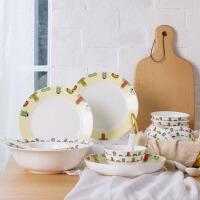 创意陶瓷碟套碗盘子景德镇韩式清新简约餐具组合 碗碟套装家用 有车有房32 件套装