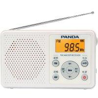 熊猫/PANDA 6105收音机老人迷你便携式随身听袖珍式半导体白色