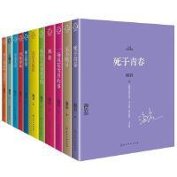 正版海岩小说全集11册海岩小说精选收藏(函套用号)文学书籍中