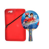 红双喜 DHS 双面反胶皮乒乓球拍单拍E-E402(横拍) 带原装拍套