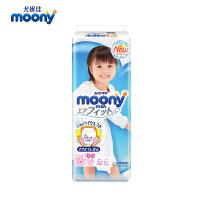 moony 裤型纸尿裤XXL26女 单包