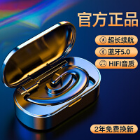 骨传感蓝牙耳机男单耳挂耳式不入耳骨感传导适用于苹果华为无线oppo通用型无痛骨传导新概念超长待机迷小型
