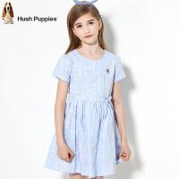 【3件3折:149.4元】暇步士童装年夏季康沃尔条纹连衣裙HKX2ZC02