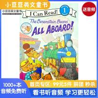 英文原版 The Berenstain Bears: All Aboard![4-8岁]