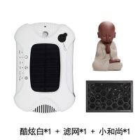 多功能太阳能车载空气净化器负离子香薰加湿器过滤杀菌除甲醛烟味 +滤网1个+灰白小和尚1个