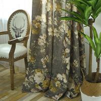美式乡村田园复古窗帘成品欧式客厅卧室遮光棉麻窗帘成品成品订做 要几米拍几米(不含帘头,珠子)