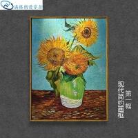 向日葵手绘油画 现代欧式花卉静物名画三联装饰画