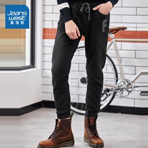 真维斯牛仔裤男 2018春装男装潮流弹力慢跑裤韩版学生裤