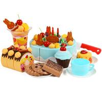 儿童切过家家玩具套装 男女孩生日拼装切切乐玩具 蓝色 75件套699-3