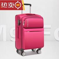 行李箱 万向轮旅行箱 女密码箱 男登机箱子皮箱牛津布 拉杆箱SN4200 03魅粉 升级版