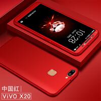 vivox20手机壳女x20a全包x20plus后壳viovx防摔vovix包边vivx步步高vix
