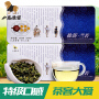 八马茶业 铁观音清香型特级茶叶 安溪乌龙茶新茶礼盒装250g*2盒