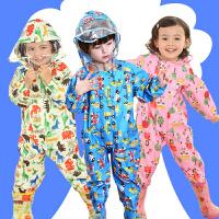 雨衣儿童雨衣连体 男女童小学生小童幼儿园雨裤雨披套装