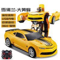 ?遥控车感应变形汽车金刚机器人大黄蜂充电动儿童无线遥控玩具男女孩礼物?