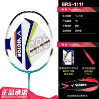 正品VICTOR胜利羽毛球拍单拍 威克多尖锋MX-1000亮剑全碳素羽拍