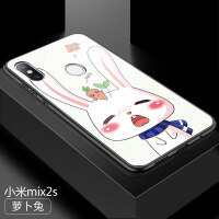 送钢化膜小米mix2s手机壳mix2保护套小米米max2外壳玻璃男女情侣s卡通动漫可爱6.446寸全