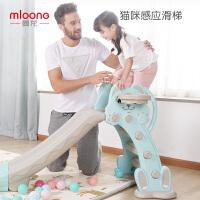 曼龙儿童室内滑梯加厚小型滑滑梯婴儿滑梯家用多功能宝宝玩具组合