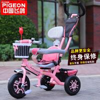 飞鸽儿童三轮车脚踏车1-3-5-2-6岁大号手推车宝宝轻便单车自行车