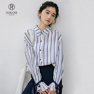 欧若珂 2018初秋新款清新喇叭袖蓝白条纹衬衫女装韩版学生衬衣宽松上衣