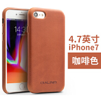 iphone7手机壳真皮苹果7 plus手机套简约保护皮套后盖官方版