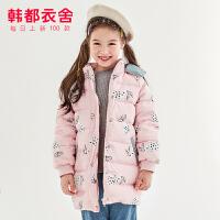 【1件3折345元】韩都衣舍童装2019冬装新款女童韩版中长款儿童大童羽绒服ZH10858