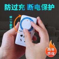 电动电瓶车充电定时器自动断电源开关插座机械式倒计时控制转换器