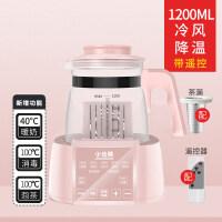 婴儿恒温调奶器玻璃水壶宝宝智能冲奶机泡奶粉机自动暖奶器a454