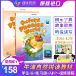 新版Oxford Phonics World 2级别 主课本+练习册含APP 原版牛津自然拼读幼儿英语启蒙训练教材 零