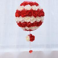 创意婚庆结婚用品婚房装饰布置花球拉花婚房