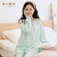 产后孕妇睡衣套装秋冬空气棉质哺乳衣月子服春秋季