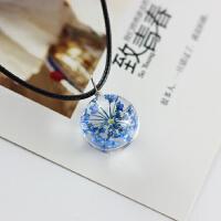 「花语」蒲公英项链干花毛衣链生日礼物送女友植物标本水晶玻璃球