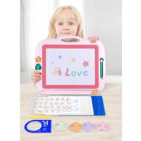 儿童写字板宝宝玩具1-3岁2彩色大号绘画涂鸦板画画板磁性