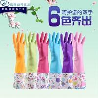 家用保暖清洁手套冬季树脂加绒洗衣家务宽口长袖手套防水防滑耐磨 颜色随机发货