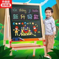七巧板儿童画板画架套装家用可升降磁性小黑板支架式涂鸦板写字板