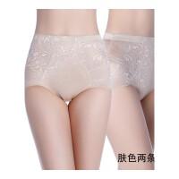 2条装 薄款收腹内裤女蕾丝中腰塑身产后收腹提臀透气女士夏三角裤