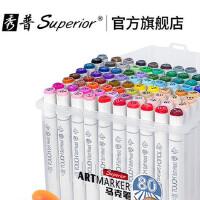秀普正品touch7代马克笔套装学生绘画笔双头油性动漫专用彩色马克笔全套218色小学生手绘设计漫画彩笔60/80色