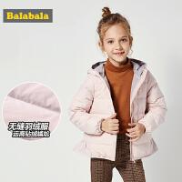巴拉巴拉羽绒服女童2018新款冬季大童儿童鸭绒轻薄羽绒服韩版时尚